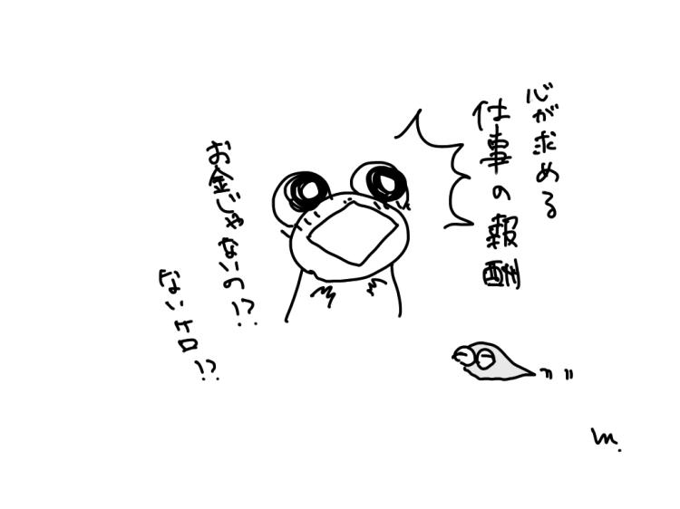 IMG_4948