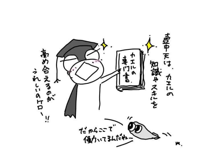 IMG_5054