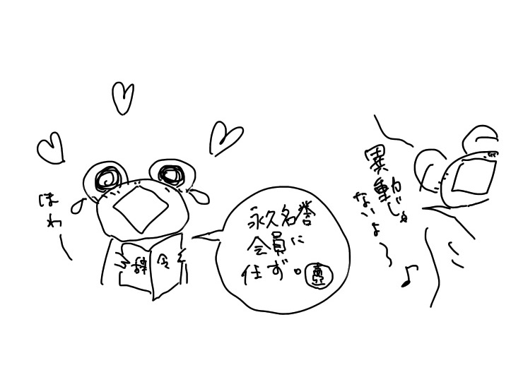 IMG_5107.JPG