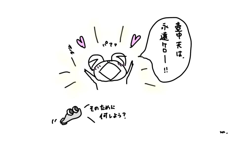 IMG_5225