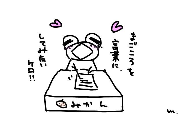 IMG_5434