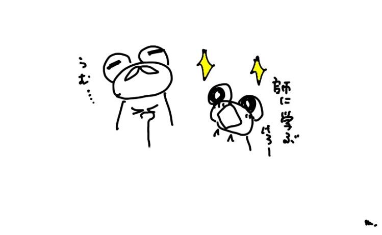 IMG_5467