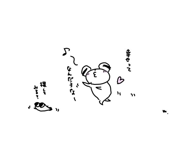IMG_5229.JPG