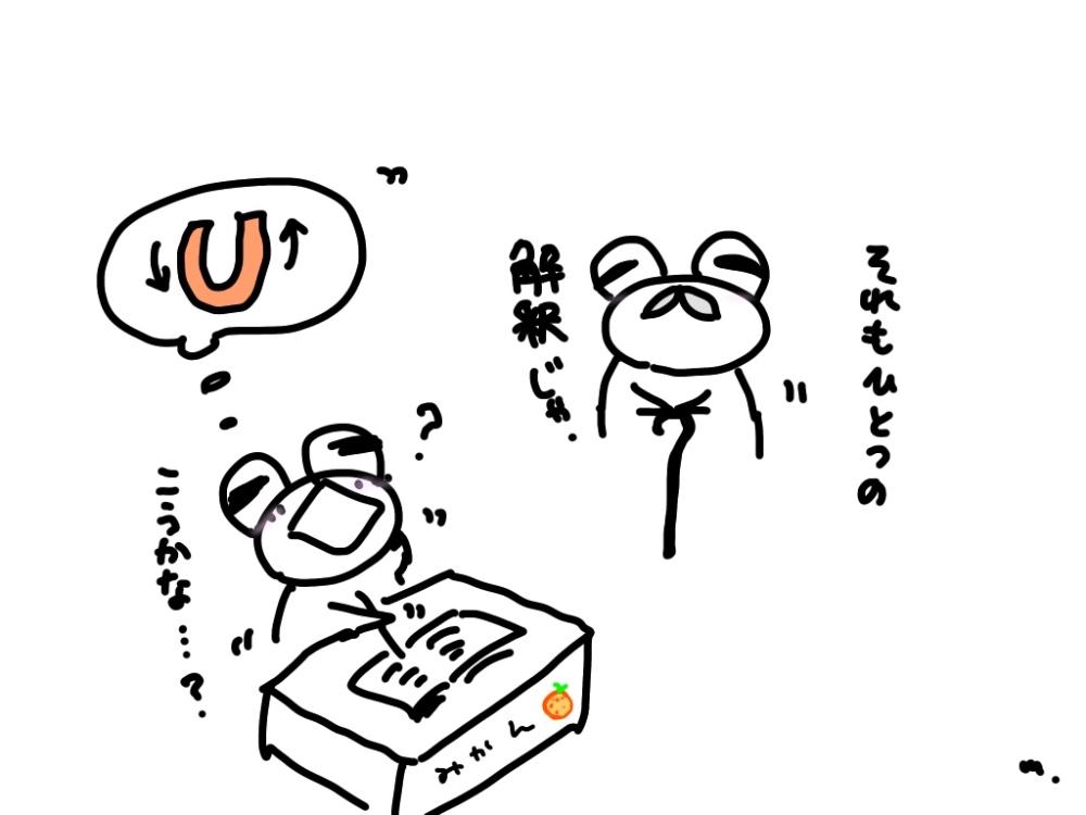 IMG_5320.JPG