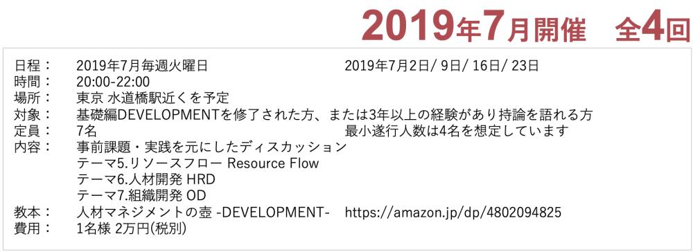 スクリーンショット 2019-05-16 8.58.32.png
