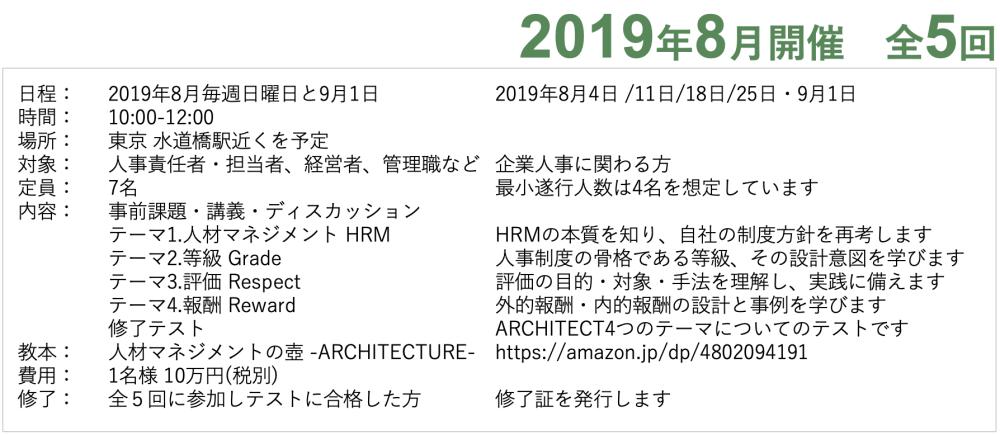 スクリーンショット 2019-05-16 9.04.06.png